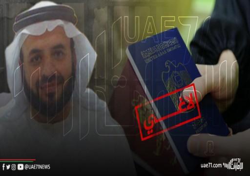 الأكاديمي أحمد الشيبة يدين بأشد العبارات سحب جنسية أبناء المصلح الأسري عبد السلام درويش