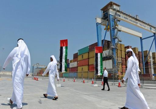 ستاندرد آند بورز: توقعات سلبية لاقتصاد أبوظبي والبحرين هذا العام