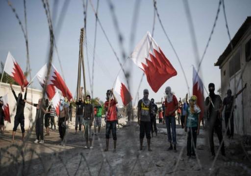 تجدد الاضطرابات في البحرين بعد إعدام ناشطين