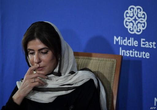 """""""الغارديان"""" تكشف تعرض معتقلات رأي في السعودية للتنكيل وسوء المعاملة"""