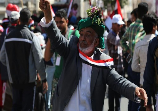 اليمن.. مظاهرة تطالب بطرد تشكيلات مدعومة إماراتيا من سقطرى
