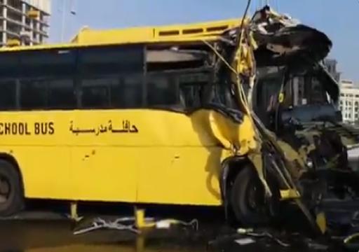 دبي.. إصابة 15 طالبا في تصادم حافلة مدرسية بصهريج على معبر الخليج