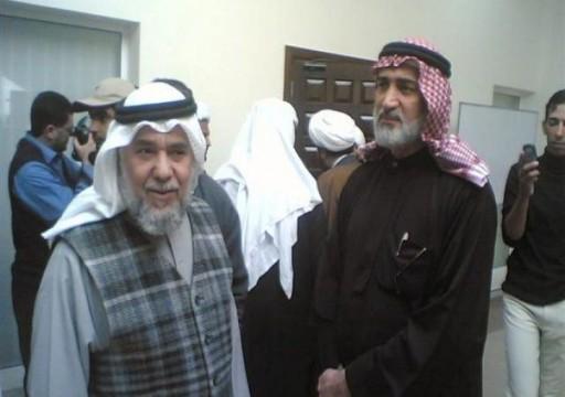 60 برلمانياً أوروبياً يطالبون ملك البحرين بإطلاق سراح السجناء السياسيين