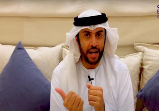 """بعد فيديو """"لاعق الأحذية"""".. أبوظبي تحذر من المساس بالآداب العامة على مواقع التواصل"""