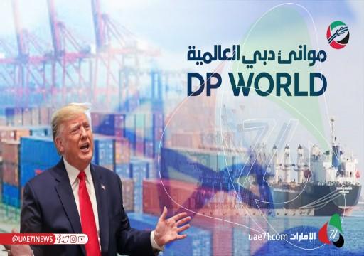 """عبر شركة استخبارية إسرائيلية .. """"موانئ دبي"""" تنافس تركيا على ميناء سوداني"""