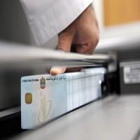 الهيئة الاتحادية: 150 درهماً رسوم تعديل بيانات «الهوية» بشرط عدم إتلافها