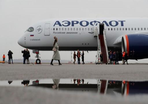 """""""أيروفلوت"""" الروسية تستأنف رحلات الطيران إلى الإمارات"""