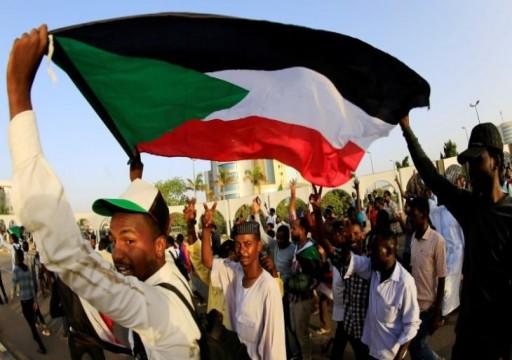 تجمع المهنيين السودانيين يهدد المجلس العسكري بمزيد من التصعيد