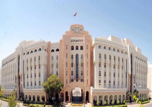 مجلس التعاون الخليجي: عُمان دعمت اقتصادها بـ20.8 مليار دولار