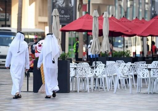 إغلاق المطاعم والمقاهي وعربات الأطعمة في الفجيرة