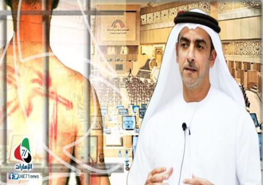 حملة حقوقية: أبوظبي تواصل حبس معتقلي رأي رغم انتهاء عقوبتهم