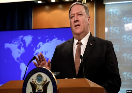 بومبيو: يجب محاسبة إيران على التراجع عن التزاماتها النووية