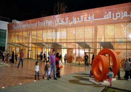 """""""القاسمي"""" يدعم دور النشر المشاركة بمعرض الشارقة للكتاب بـ 4.5 مليون درهم"""
