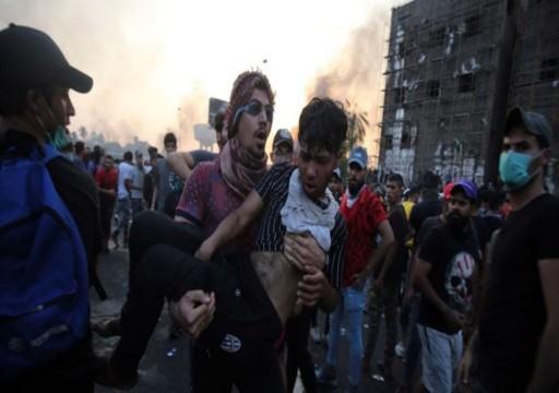 مجلس الأمن قلق حيال استخدام العنف ضد المتظاهرين بالعراق