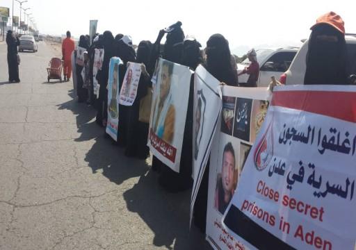 دعوة لتحرك أممي عاجل لإنقاذ المعتقلين بسجون الإمارات في عدن