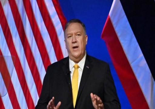 واشنطن تتهم الصين بحجب المعلومات الخاصة بفيروس كورونا