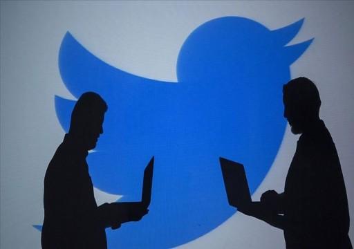 """""""تويتر"""" تلزم موظفيها بالعمل من المنزل بسبب """"كورونا"""""""