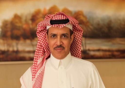 منظمة حقوقية تطالب بتحقيق دولي في وفاة صحافي سعودي