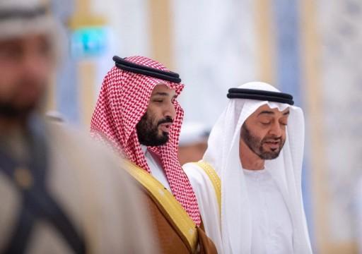 """""""وول ستريت جورنال"""": التطبيع يضغط على السعودية لتحذو حذو الإمارات"""