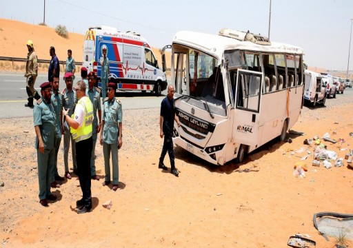 وفاة شخصين وإصابة 31 آسيوياً في حادث حافلة عمال برأس الخيمة