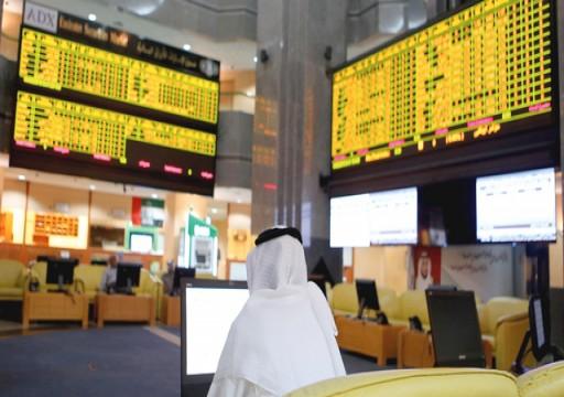 379 مليون درهم صافي مشتريات الأجانب ببورصات الإمارات في أسبوع