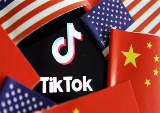الصين تُفضّل إغلاق تيك توك في أمريكا على بيعها