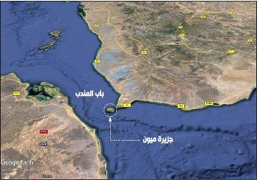 صحيفة: الإمارات حولت جزيرة ميون اليمنية إلى قاعدة عسكرية لها وممراً لتنفيذ عملياتها