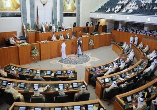 الكويت تقاطع مؤتمرا في البحرين لمشاركة وفد إسرائيلي