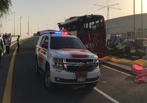 وفاة 8 أشخاص وإصابة 6 آخرين في حادث تصادم بدبي