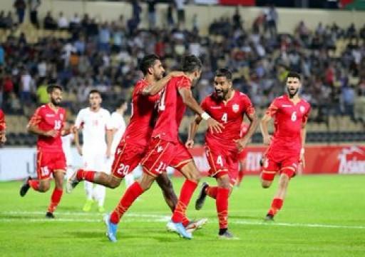 البحرين تعبر الأردن في بطولة غرب آسيا