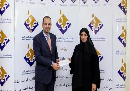 """""""خيرية النعيمي"""" تسدد 300 ألف درهم رسوم خريجي طلاب جامعة عجمان المتعثرين"""