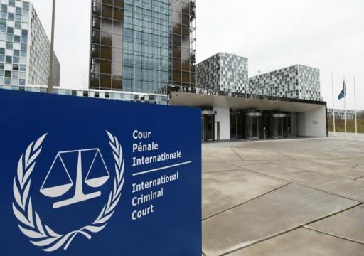 تلفزيون عبري: تنسيق إسرائيلي أمريكي ضد الجنائية الدولية