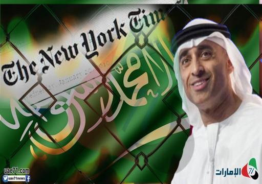 """""""الثروات المنهوبة"""".. تحقيق يكشف علاقة الإمارات بفضائح الصندوق السيادي الماليزي"""