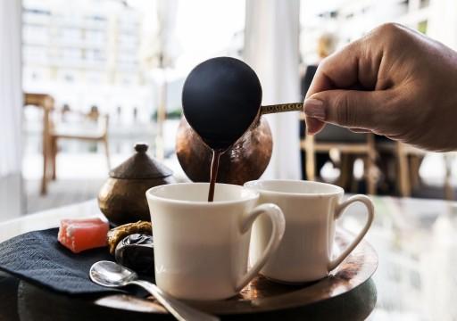 دراسة: 4 فناجين قهوة يوميا تحافظ على رشاقتك