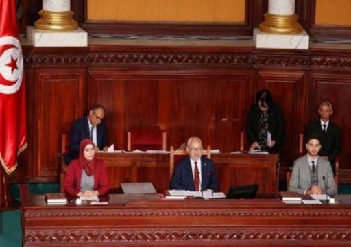 برلمان تونس يوافق على تفويض صلاحياته للحكومة لشهرين لمواجهة أزمة كورونا