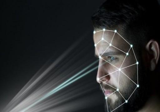 مايكروسوفت تنضم لأمازون وآي بي أم في حظر بيع تقنية التعرف على الوجه للشرطة الأمريكية