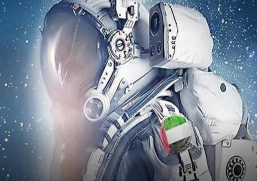 """بعد فشل """"عين الصقر1"""".. أبوظبي تبشر بقانون جديد لـ""""الفضاء الإماراتي"""""""