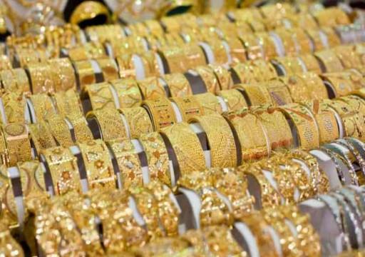 الذهب يرتفع ويتجه لتحقيق أفضل أداء سنوي منذ 2010