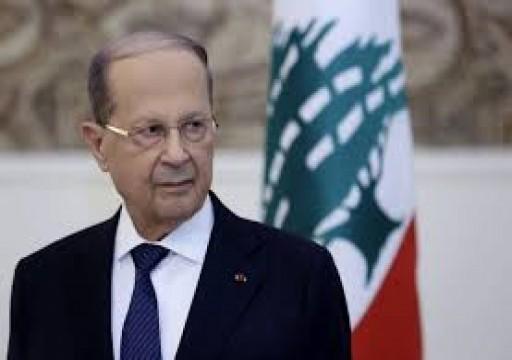 """الرئيس اللبناني يتحدث عن """"عراقيل"""" حالت دون تشكيل الحكومة"""