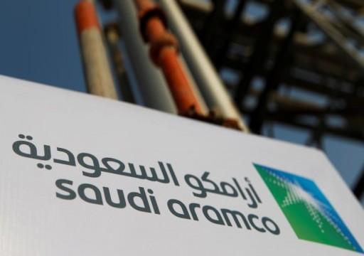 كبير المحللين في بلومبيرغ: السعودية تكتب نهاية أوبك