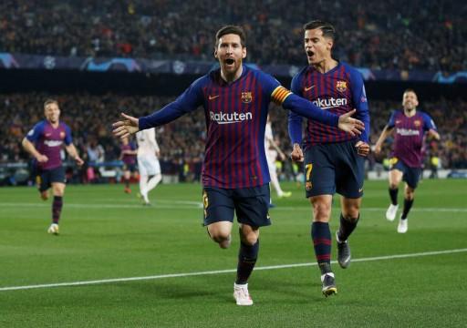 برشلونة يواجه أرسنال في بطولة خوان جامبر الودية
