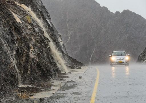 الأرصاد يتوقع سقوط أمطار رعدية مختلفة الشدة على الدولة