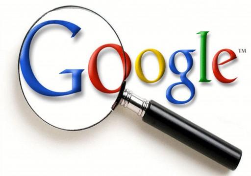 غوغل تطمئن مستخدمي هواوي: البرامج الأمنية تعمل بكفاءة ويسر