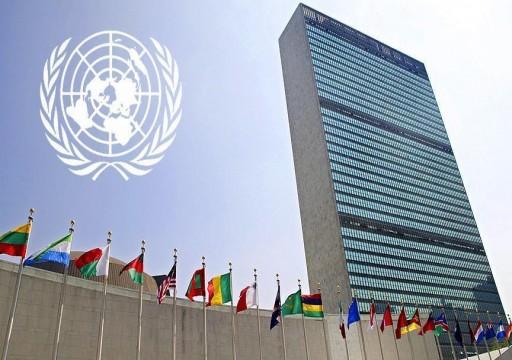 لبنان واليمن ودول أخرى يخسرون حق التصويت في الأمم المتحدة