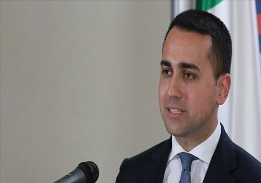 دي مايو: ليبيا تشكل أولوية للسياسة الخارجية الإيطالية