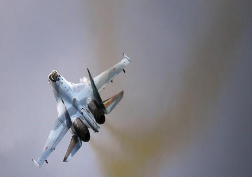 سقوط مقاتلة مصرية ومصرع قائدها