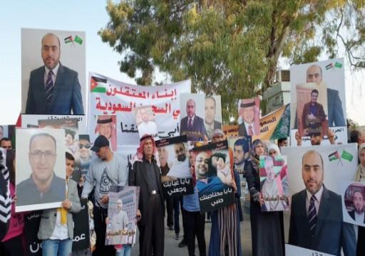 السلطات السعودية تفرج عن أردني بعد توقيفه 8 أشهر