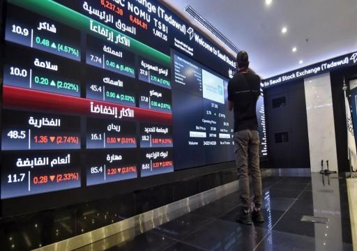هبوط مؤشرات اقتصادية جديدة للقطاع الخاص في أبوظبي