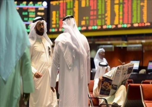 بورصات الخليج تغلق متباينة وسط تضارب أنباء حول اجتماع نفطي