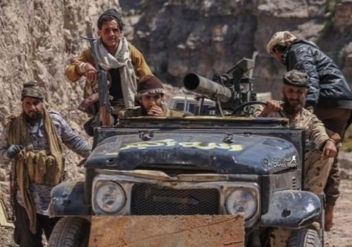 مواجهات عنيفة بين الجيش وقوات مدعومة إماراتيا وسط اليمن